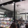 パパブブレ 目の前でつくられる飴 大丸地下Tokyo 20121026 144950 100x100