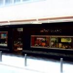 東京 自由が丘「モンブラン」はモンブラン発祥のお店Tokyo 20130727 105708 150x150