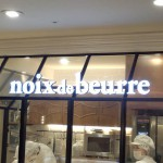 noix de beurre(ノワ・ドゥ・ブール) やっぱりこのお店の焼き立てのフィナンシェは別格Tokyo 20140505 115431 150x150