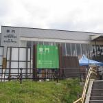 かぴばらさんたちをみて東門で昼食 旭山動物園 旭川市 北海道Hokkaidou 20121022 121335 150x150