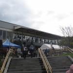 かぴばらさんたちをみて東門で昼食 旭山動物園 旭川市 北海道Hokkaidou 20121022 121341 150x150