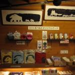 麒麟…いやキリンをみて東門shopに立ち寄って北限のサルをみる 旭山動物園 旭川市 北海道Hokkaidou 20121022 132658 150x150
