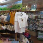 また来るよ、正門にお別れ 旭山動物園 旭川市 北海道Hokkaidou 20121022 142700 150x150