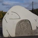 また来るよ、正門にお別れ 旭山動物園 旭川市 北海道Hokkaidou 20121022 144445 150x150