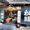 笹目宗兵衛商店 笠間稲荷神社の御神酒