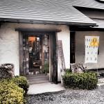 回廊ギャラリー 門 笠間焼 店が回廊になっているIbaraki 20140201 13434233180 150x150