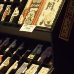 回廊ギャラリー 門 笠間焼 店が回廊になっているIbaraki 20140201 13480933180 150x150