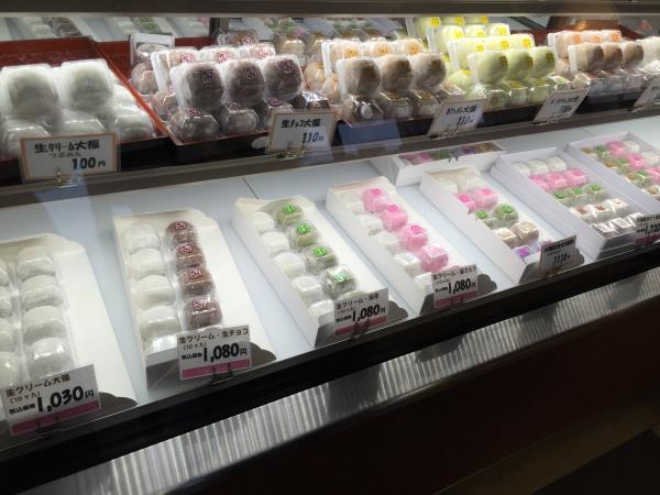 お菓子処ふるさわの生クリーム大福とクリームクロワッサンIbaraki 20160320 172721000