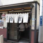 白龍(パイロン)じゃじゃ麺といえばまずはこの店で食べるのがよいらしい 盛岡Iwate 20120827 122514 150x150