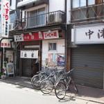 白龍(パイロン)じゃじゃ麺といえばまずはこの店で食べるのがよいらしい 盛岡Iwate 20120827 125539 150x150