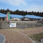 道の駅 那須与一の郷 裏に那須神社があるTochigi 20110306 150628 150x150