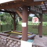 千本松牧場の足湯 場所がわかりにくいのなんのって…。Tochigi 20120903 164327 150x150