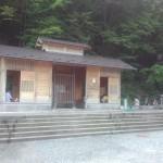 那須温泉神社のそばにある足湯Tochigi 20120908 142152 150x150