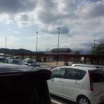 道の駅 やいたTochigi 20120922 143638 150x150