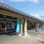 道の駅 やいたTochigi 20120922 143725 150x150
