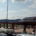 道の駅 やいたTochigi 20120922 144139 150x150