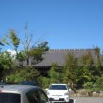 茶屋卯三郎の建物