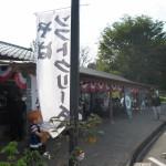 道の駅 東山道伊王野は蕎麦が旨い道の駅だから、ここにきて蕎麦を食べなければ行った意味がないTochigi 20121014 103920 150x150