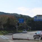 道の駅 東山道伊王野は蕎麦が旨い道の駅だから、ここにきて蕎麦を食べなければ行った意味がないTochigi 20121014 104701 150x150