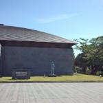 道の駅 那須野が原博物館Tochigi 20130601 084217 150x150