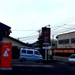和気精肉店 佐久山の大人気コロッケと肉汁したたり落ちるメンチカツがとても美味しいTochigi 20130831 153847 150x150