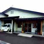 和気精肉店 佐久山の大人気コロッケと肉汁したたり落ちるメンチカツがとても美味しいTochigi 20130831 153855 150x150