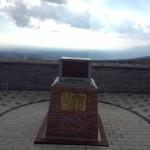 恋人の聖地 那須高原/展望台Tochigi 20131116 122857000 150x150