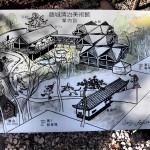 藤城清治美術館 那須高原に行ったら見に行ってみたらいい美術館Tochigi 20131124 122952000 150x150