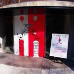 藤城清治美術館 那須高原に行ったら見に行ってみたらいい美術館Tochigi 20131124 123501000 150x150