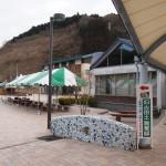 道の駅もてぎ 真岡鐵道を走るSLを間近で見ることができるTochigi 20140201 152923000 150x150