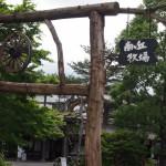 那須高原 南ヶ丘牧場に行ってみるTochigi 20140614 110642000 150x150