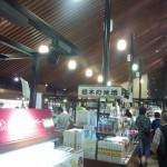 道の駅しもつけ 建物も綺麗でちょっとしたスーパーのようだTochigi 20140720 154149000 150x150