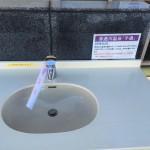 道の駅きつれがわ 日本三大美肌の湯が体験できる道の駅Tochigi 20150117 140553 150x150