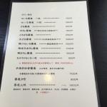 胡桃亭 (くるみてい)の十割蕎麦Tochigi 20160214 113300000 150x150