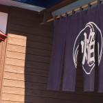 「手打ちラーメン焔」は栃木県黒磯にある白河ラーメン系Tochigi 20160221 110843000 150x150