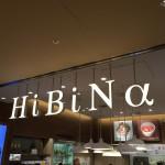 HiBiNa もうひとつの久原本家Tokyo 20141103 113759 150x150