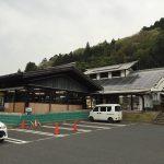 「道の駅みわ」はエコな道の駅Ibaraki 20160423 173101000 150x150