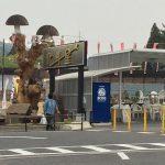 「道の駅みわ」はエコな道の駅Ibaraki 20160423 173131000 150x150