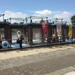 プレジャーガーデン&グラスハウス 国営ひたち海浜公園2016Ibaraki 20160716 11564133180 150x150
