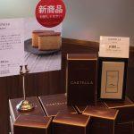 新作カステラとケーキ2種類をチーズガーデン THE OVEN(オーブン)で購入Tochigi 20160724 110750000 150x150