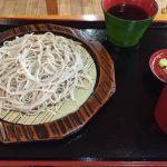 黒羽くらしの館で蕎麦を食べ、ピオーネを買ってTochigi 20160911 111227000 150x150