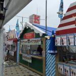 道の駅日光(日光街道ニコニコ本陣) 車利用者のための道の駅でビールのフェスとはなぜ?Tochigi 20160924 141132000 150x150