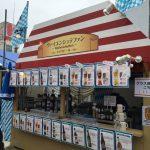 道の駅日光(日光街道ニコニコ本陣) 車利用者のための道の駅でビールのフェスとはなぜ?Tochigi 20160924 141158000 150x150