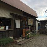 石臼自家挽き蕎麦 みなもと は酒々井(しすい)アウトレットの近くの蕎麦屋さんChiba 20161203 114546000 150x150