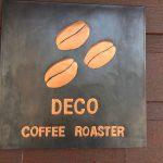 自家焙煎珈琲 DECOのコーヒーが絶品で驚いたChiba 20170416 101901164 150x150