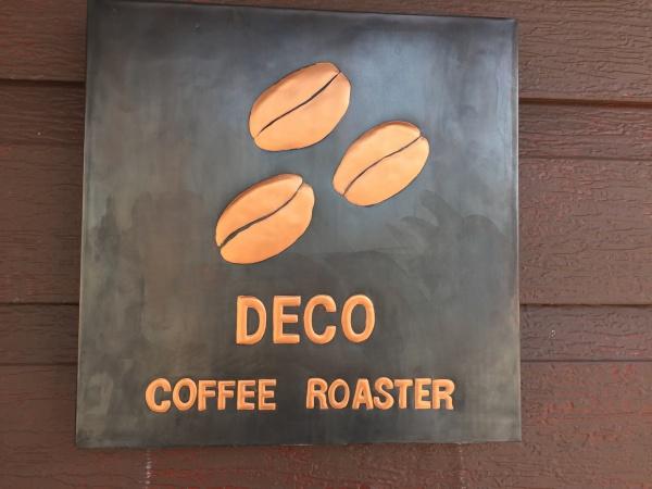 自家焙煎珈琲DECO看板