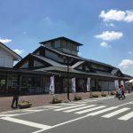 道の駅しもつまIbaraki 20170423 111849164 150x150