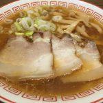 喜多方食堂 麺や 玄(げん)佐倉分店Chiba 20170923 184309172 150x150