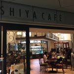 「白い恋人」のイシヤカフェ (ISHIYA CAFE)Hokkaidou 20170830 091631024 150x150