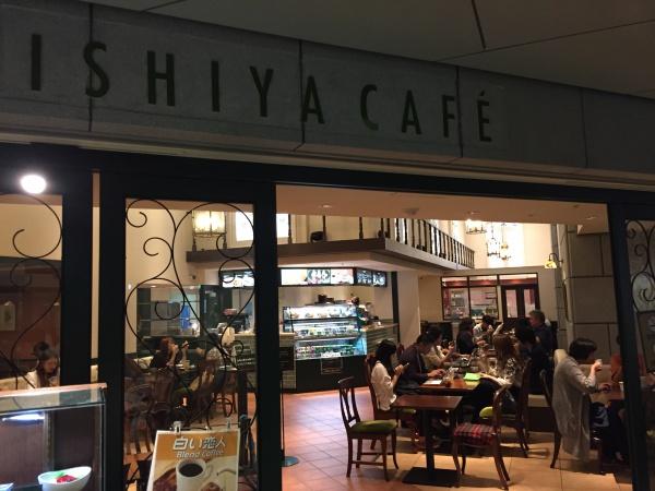 「白い恋人」のイシヤカフェ (ISHIYA CAFE)Hokkaidou 20170830 091631024